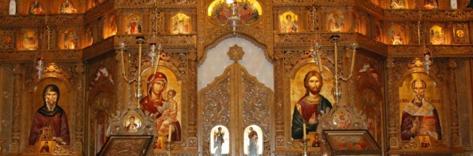Biserica Sfantul Antonie
